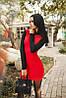 Платье женское  длинный рукав с гольфом комбинированные цвета