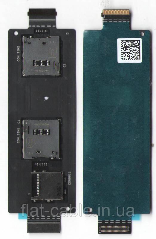 Шлейф Коннектор SIM-карти для мобільних телефонів Asus ZenFone 2 (ZE551ML), ZenFone 2 (ZE550ML)