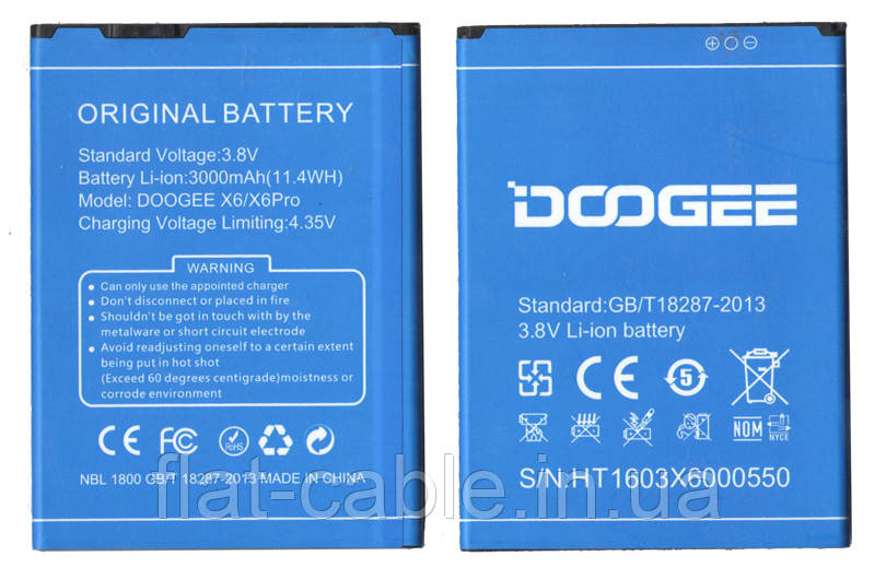 Батарея (акумулятор) Doogee X6 / X6 Pro / X6S (3.8 V 2500mAh) S/N:HT1603X6000550