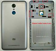Крышка задняя Xiaomi Redmi Note 3 Pro, серого цвета
