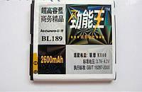 Усиленная аккумуляторная батарея к телефону Lenovo K800t 2600 mAh BL189