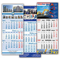 Календари квартальные на 1 пружину