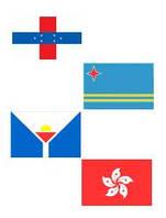 Флаги колониальных территорий и провинций (односторонние), фото 1