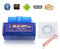 КАЧЕСТВО ELM327 OBD2 Bluetooth V.2.1 ДИАГНОСТИКА