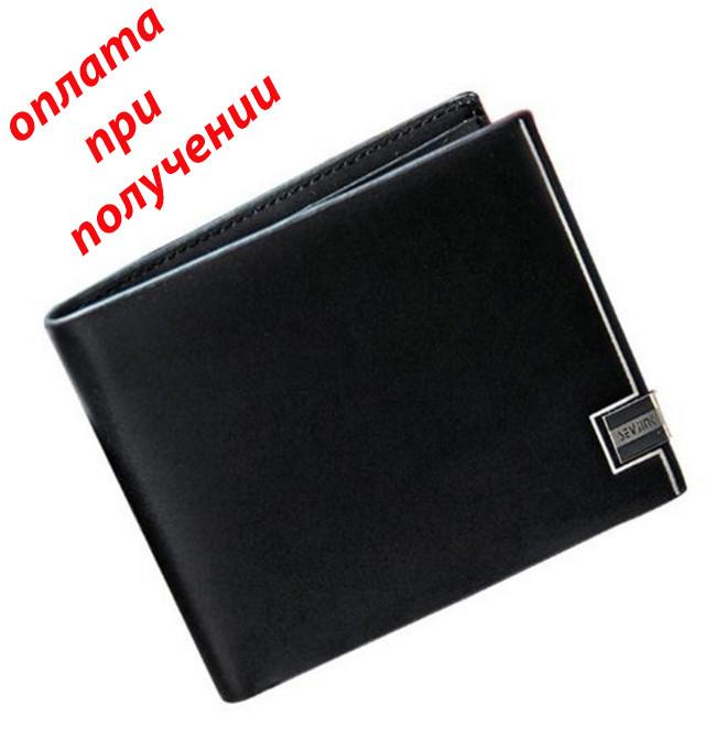 Чоловічий шкіряний гаманець портмоне гаманець SevJink