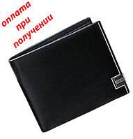 Чоловічий шкіряний гаманець портмоне гаманець SevJink, фото 1