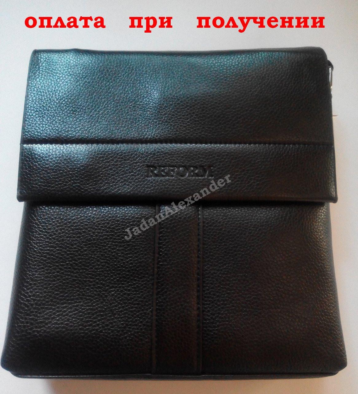 Мужская кожаная сумка бренд REFORM (7686) New!!!