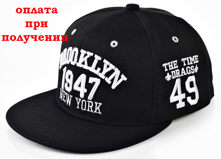 Мужская кепка 1d8fcaa985a39