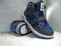Ботинки детские синие кожаные демисезонные на мальчика 27р.28р.29р.30р.