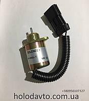 Соленоид старт-стоп Кубот Carrier 25-15230-01