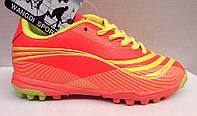 Кроссовки футбольные (копочки, сороконожки, многошиповки) для детей и подростков KF0395