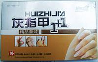 Средство от грибка на ногтях рук и ног (флакон 25мл, мазь, пилочка, тампоны, лекопластыри)