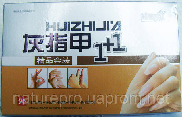 Применение Экзодерила против грибка кожи