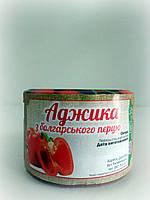 Аджика домашня з болгарського перцю (0,25л) ОРА АГРО-ЕКО