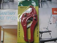 Ножницы для полипропиленовых труб.