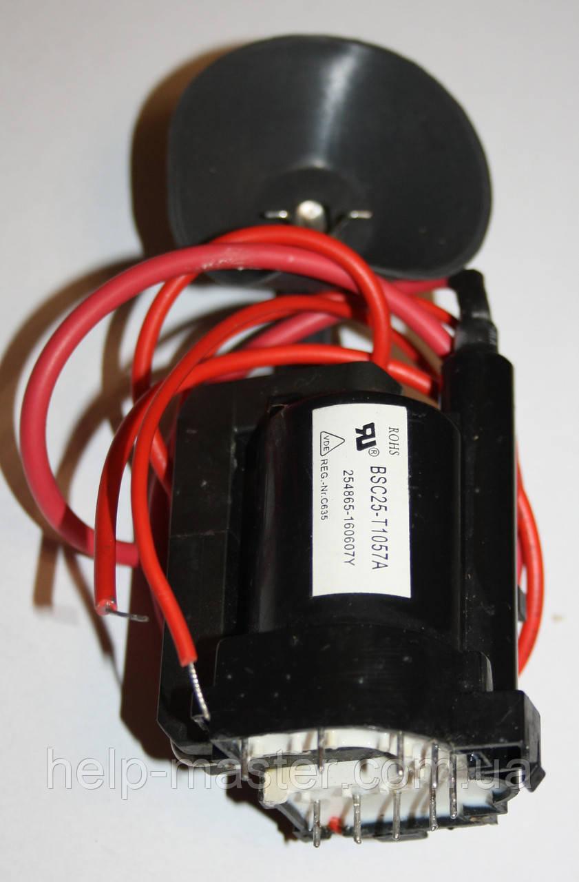 ТДКС BSC25-T1057A