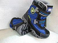 Термоботинки детские  зимние синие на мальчика 26р. Ботинки, Super Gear, 26