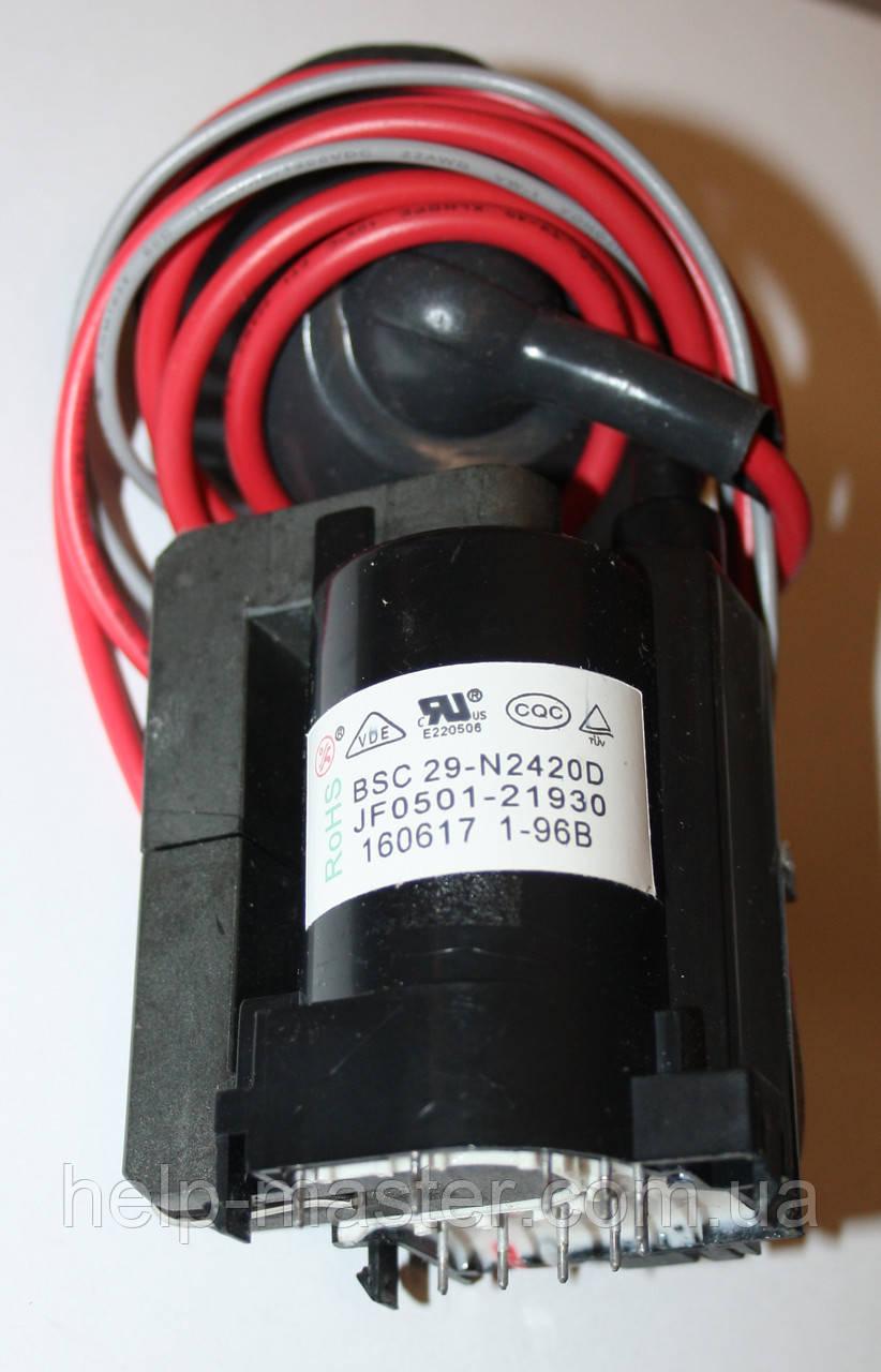 ТДКС BSC29-N2420D;(JF0501-21930)