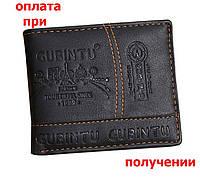 Мужской кожаный кошелек портмоне бумажник CUBINTU, фото 1