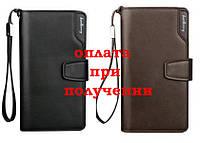 Мужской кожаный кошелек клатч портмоне Baellerry