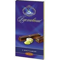 Шоколад Вдохновение с Фисташкой кондитерской фабрики Бабаевский 100 грамм