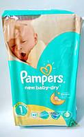 Подгузники Pampers New Baby 1 newborn (2-5 кг) - 43 штуки для новорожденных