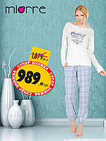 Женская пижама с длинным рукавом . Цвет экрю штаны клетка низ на резинке