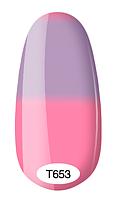 Термо гель-лак Kodi Professional №653, (темно-розовый, при нагревании – лавандовый), 8 мл