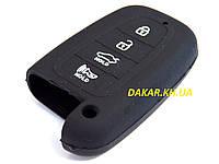 Силіконовий чохол для ключа Kia 930, фото 1