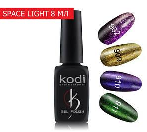"Kodi Professional ""Space Light"" гель-лак блески, 8 мл"