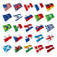 Государственные флаги стран (двухсторонние), фото 1