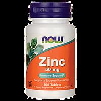 Цинк глюконат / Zinc, 50 мг 100 таблеток, фото 1