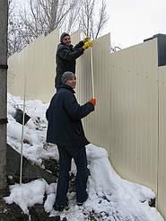Забор из профнастила ПС-10 (бежевый) и откатные ворота (г. Киев) 5