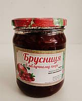 Брусниця з яблуками з цукром (0,5л) ОРА АГРО-ЕКО, фото 1