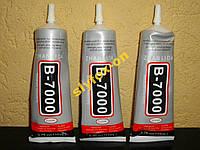 Клей- B7000 110ml для склеивания сенсоров и рамок