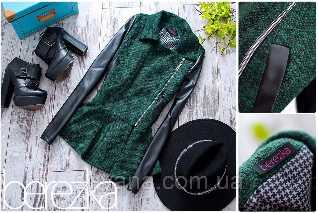 Женская красивая куртка с баской