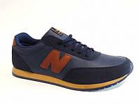 Кроссовки мужские синие на шнурках К-0002 супер акция от склада