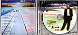Музичний сд диск МИХАИЛ ШУФУТИНСКИЙ Я поеду на юг (2004) (audio cd), фото 2