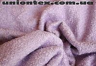 Пальтовая ткань букле сиреневая (Турция)