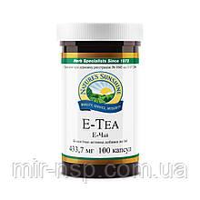 Е-чай (чай эссиак ессиак, Е-Теа, Е-ти) бад NSP