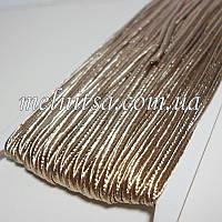 Шнур сутажный, цвет бежево-золотистый, шир. 3мм