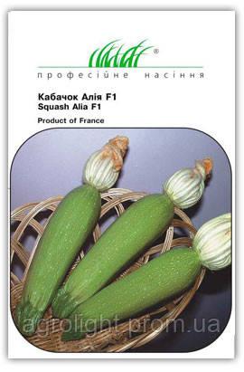 Купить Семена кабачков/цукини Алия F1 TZ,  Кабачок Алия 500 шт цена