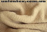 Пальтовая ткань букле светло- бежевая (Турция)