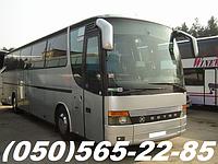 Аренда автобуса Сетра