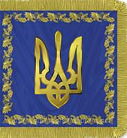 Знамена и штандарты, фото 1