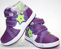 Детские ботинки для девочки,Польша р.25-30, разные