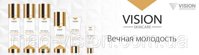 Cosmetics_vision_scincare