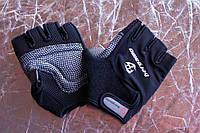 Велосипедные перчатки размер M Bergamo Италия
