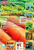 Спасатель Моркови Инсекто-Фунго-Стимулятор, 3 амп.