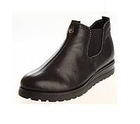 Ботинки женские Remonte R1981-01